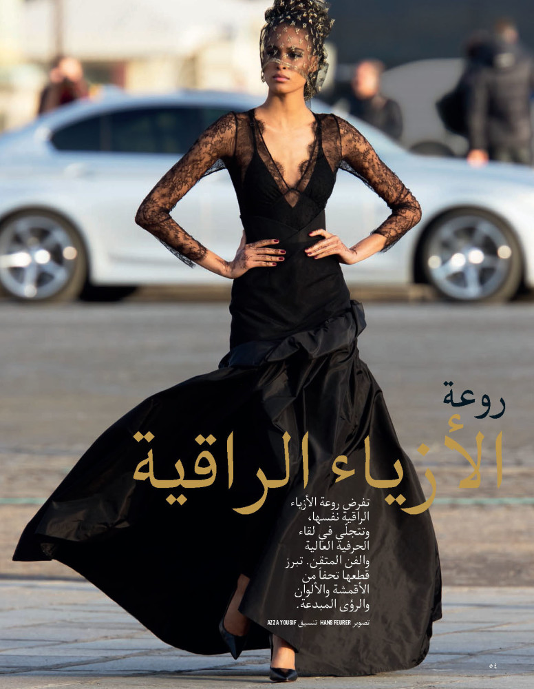VOGUE ARABIA FIRST ISSUE