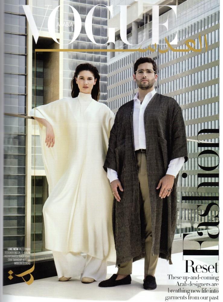 Marta Makaj covers the Vogue Arabia Fashion Issue