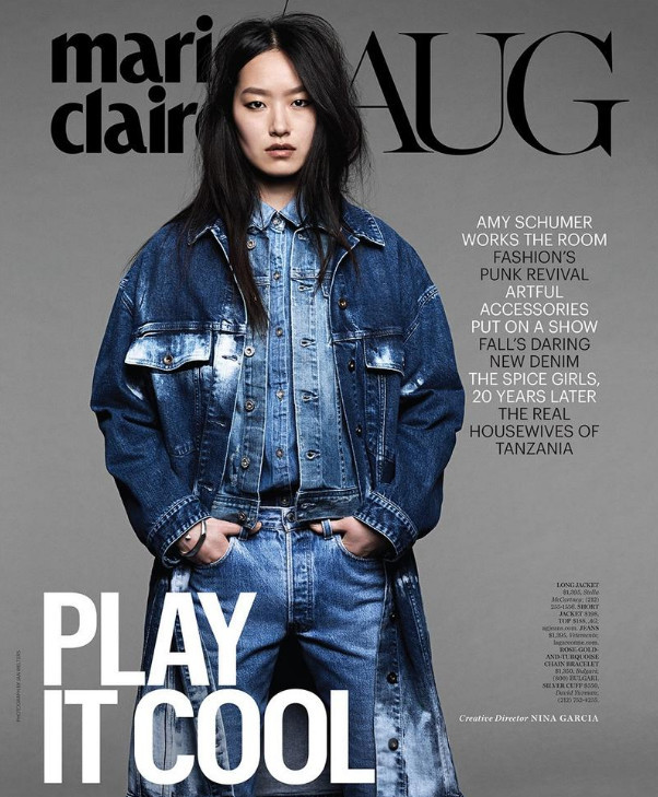Pong Lee for Marie Claire US August 2016