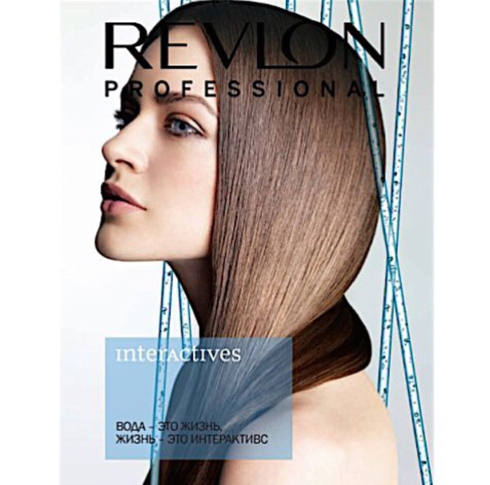 Isabel N for Revlon Professional