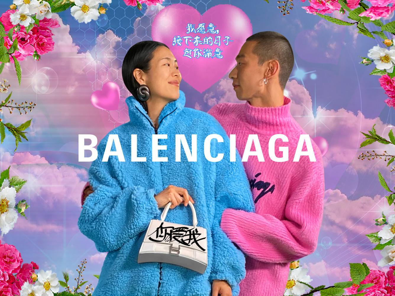 MEG FUJI FOR BALENCIAGA