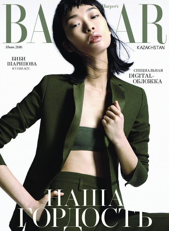 Bibi Sharipova coverstar of Harper's Bazaar Kazakhstan June 2016
