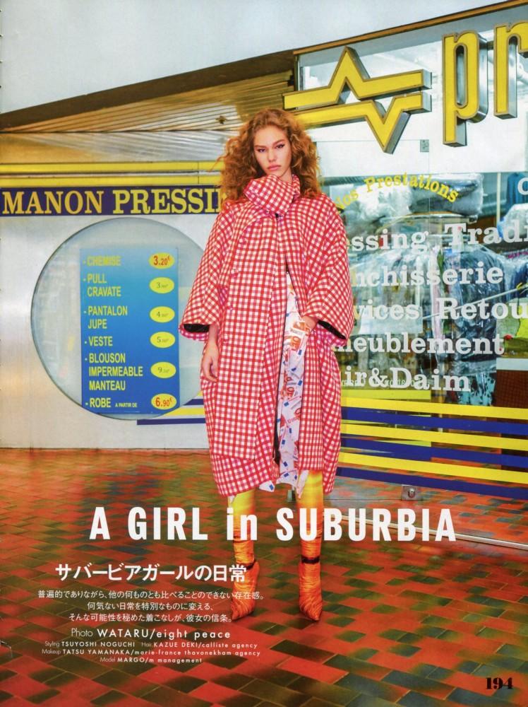 MARGO FOR ELLE JAPAN