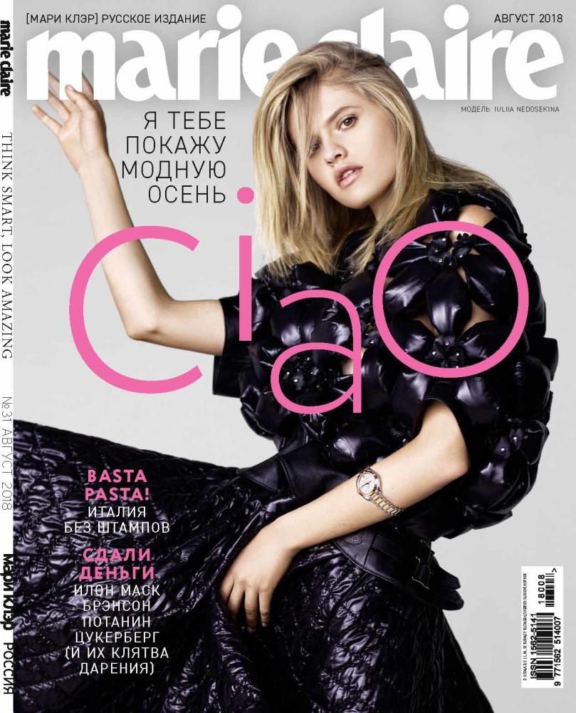 IULIIA COVERS MARIE CLAIRE RUSSIA