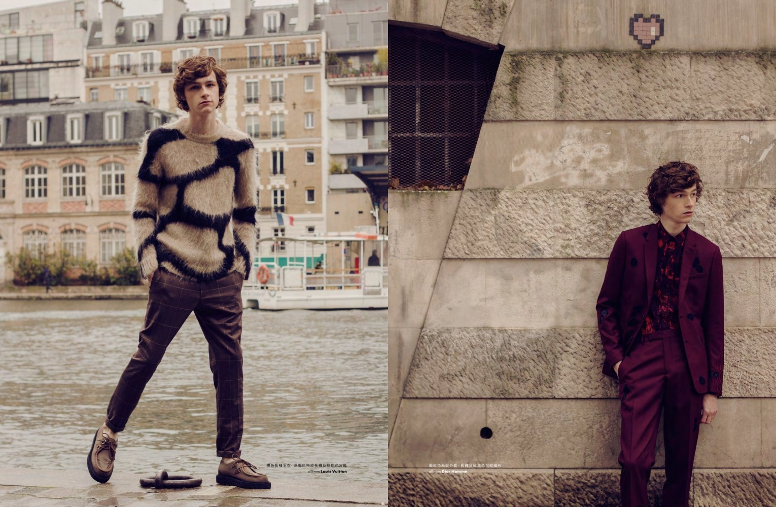 Maryan Lukaszczyk for Elle Men HK