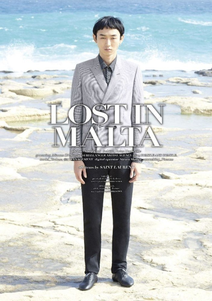 Tsubasa for Commons & Sense Magazine