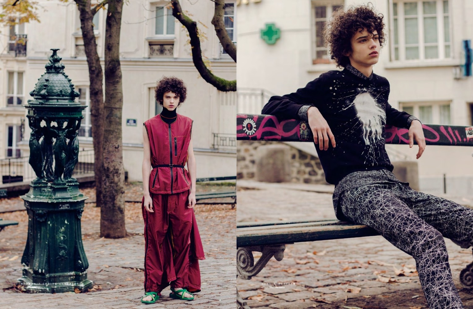 Andrei Dobrin for Elle Men HK