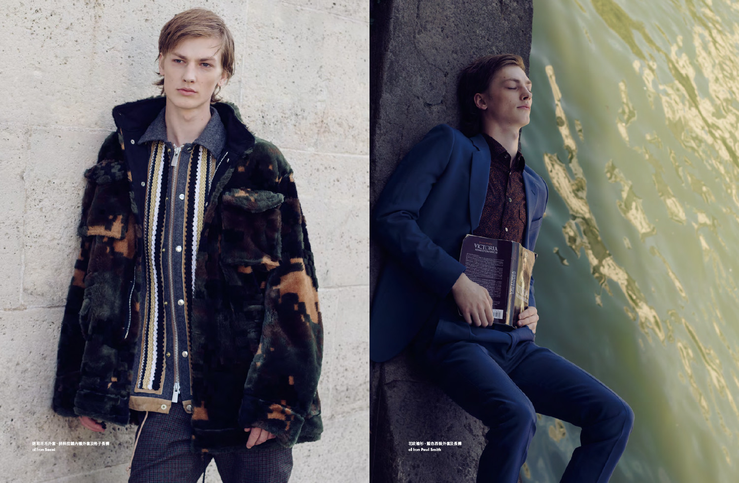 HONZA STIBOREK FOR ELLE MEN HONG KONG NOVEMBER ISSUE