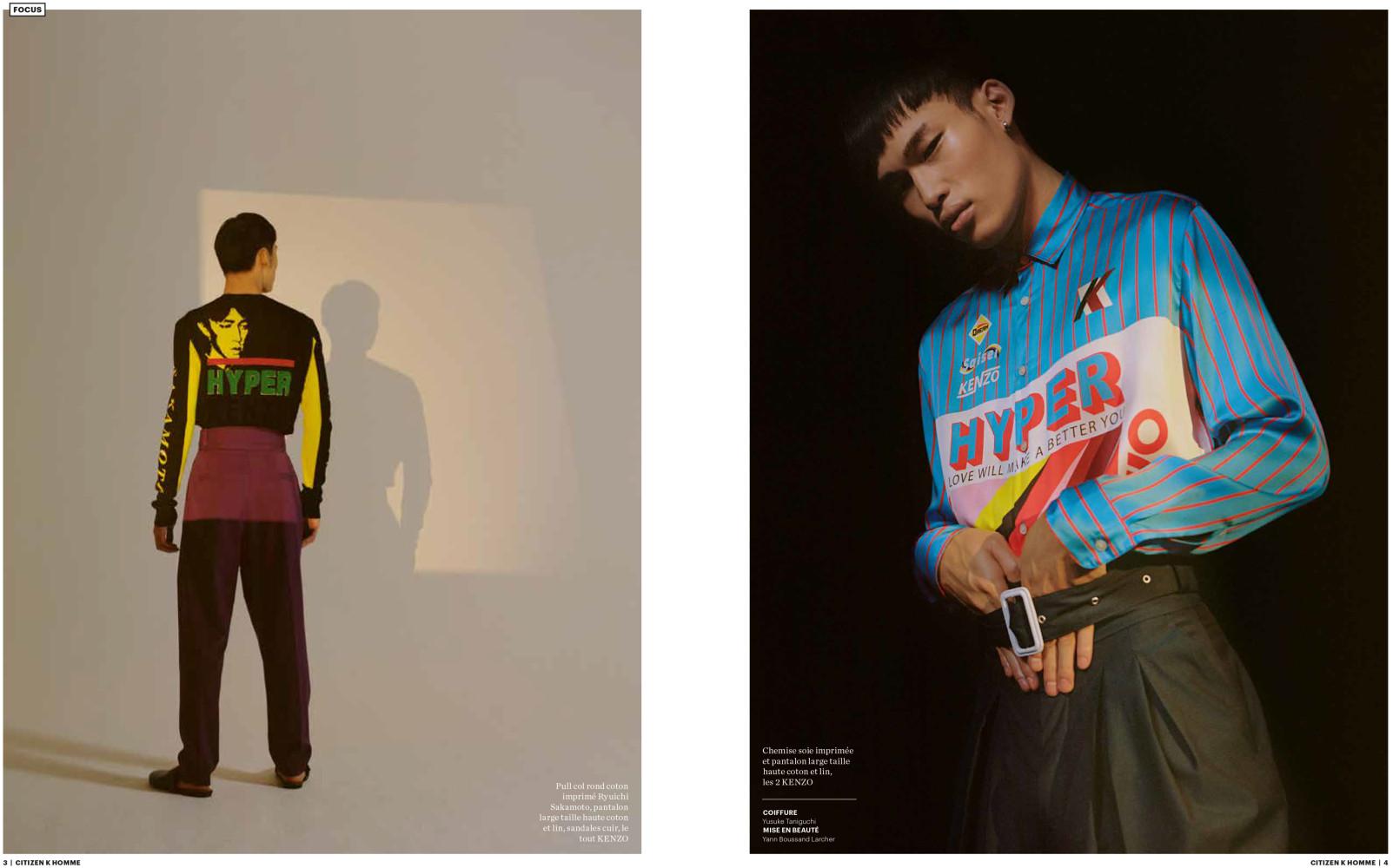 Chun For Citizen K Magazine