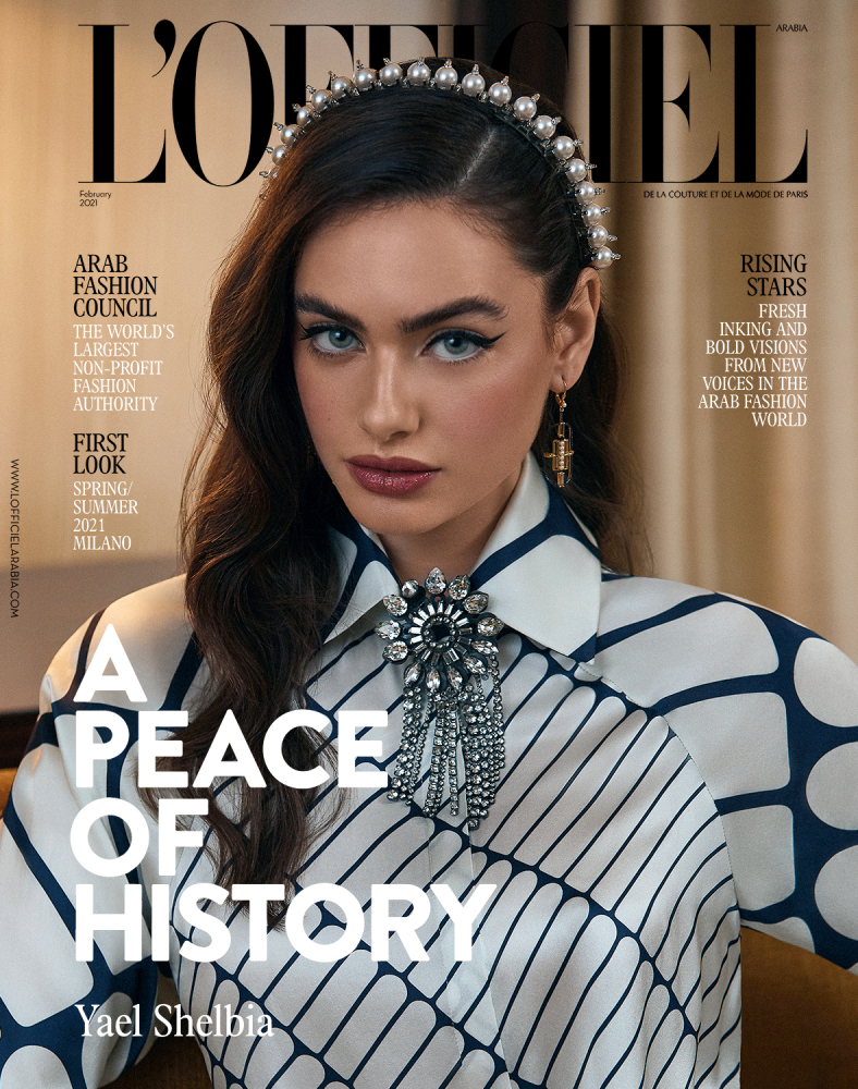 Yael for L'Officiel Arabia