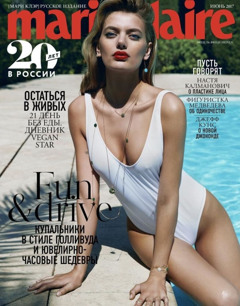 Miss B. for Marie Claire Russia