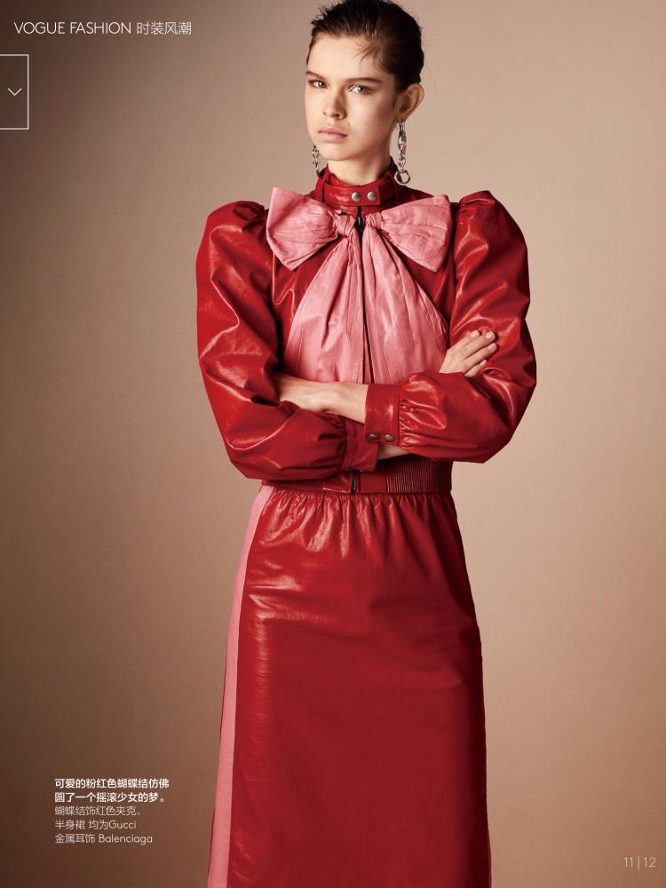 Iris for Vogue China