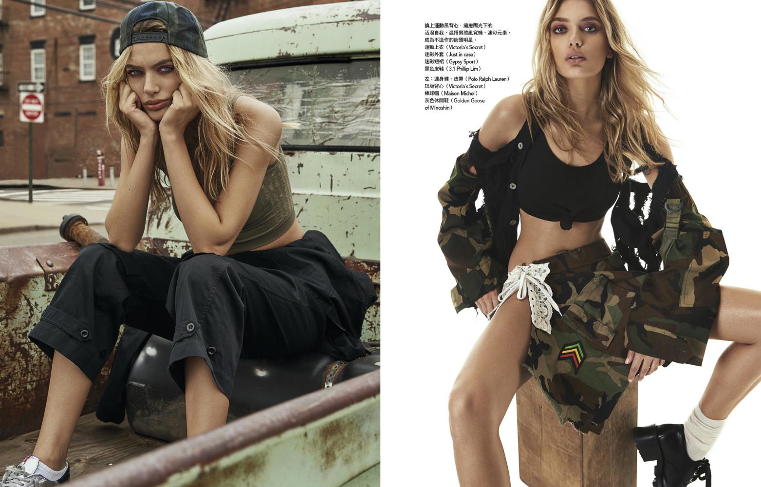 Bregje for Vogue Tawain