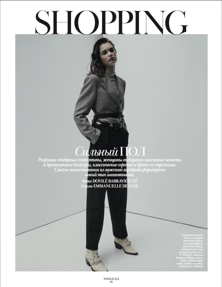 Noortje for Vogue Ukraine