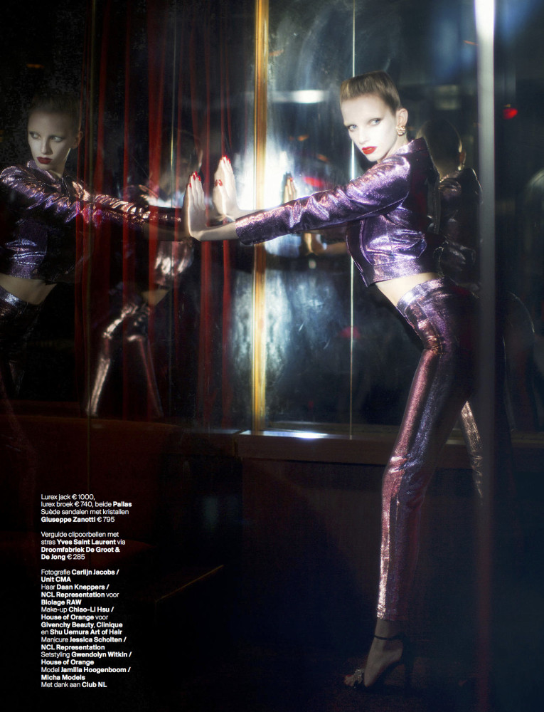 Jamilla in the Vogue