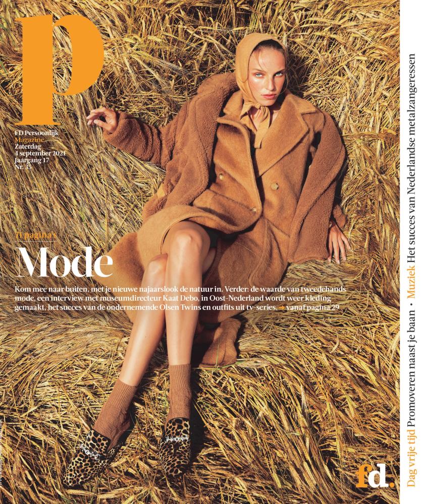 Jamilla for FD Magazine