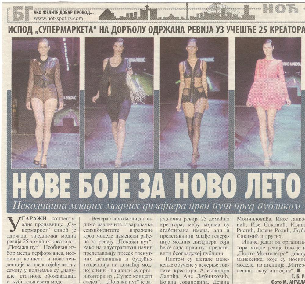 NOVOSTI- Modna revija
