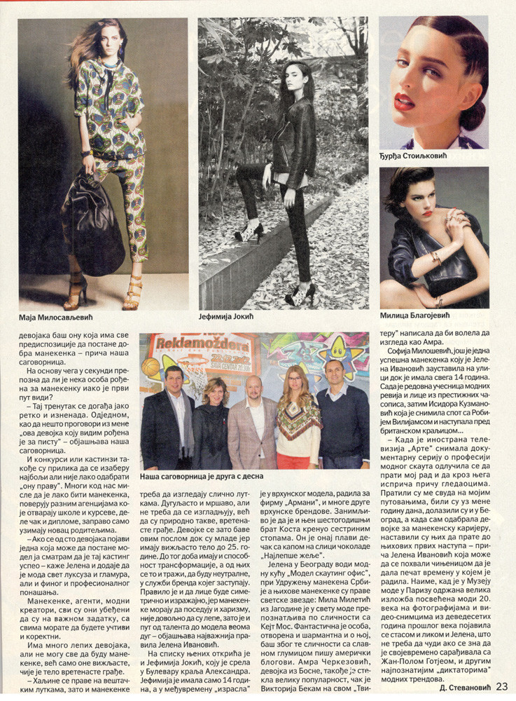 POLITIKA-Jelena Ivanovic intervju
