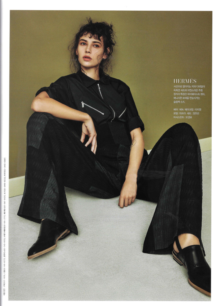 AMRA Cerkezovic for GALLERIA Magazine 2017