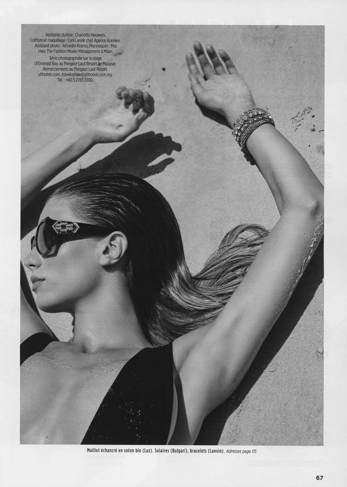 MIA for GALA Magazine 2017