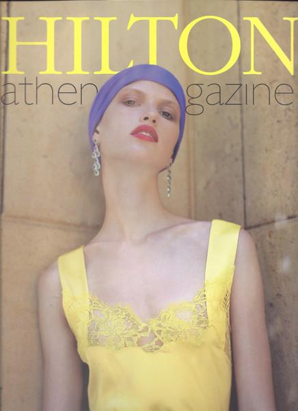 VANYA for HILTON Magazine cover, Greece 2017