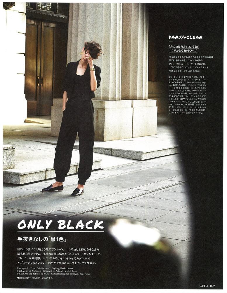 AMRA for GISELE Magazine, Japan