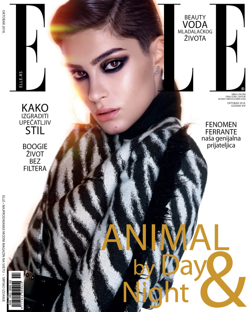 SNEZANA Gasic for ELLE Serbia cover story October, 2018