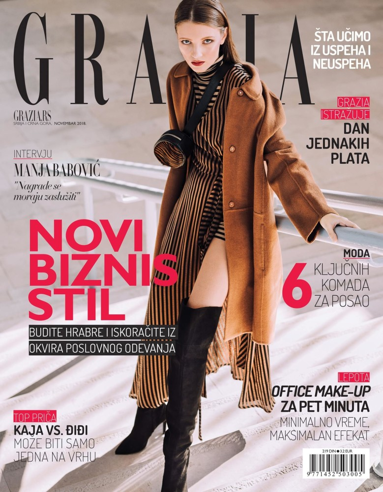 MILA MILETIC for GRAZIA cover, November 2018