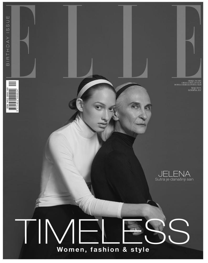 JELENA Tesic x JELENA MLADENOVIC for ELLE, May 2019
