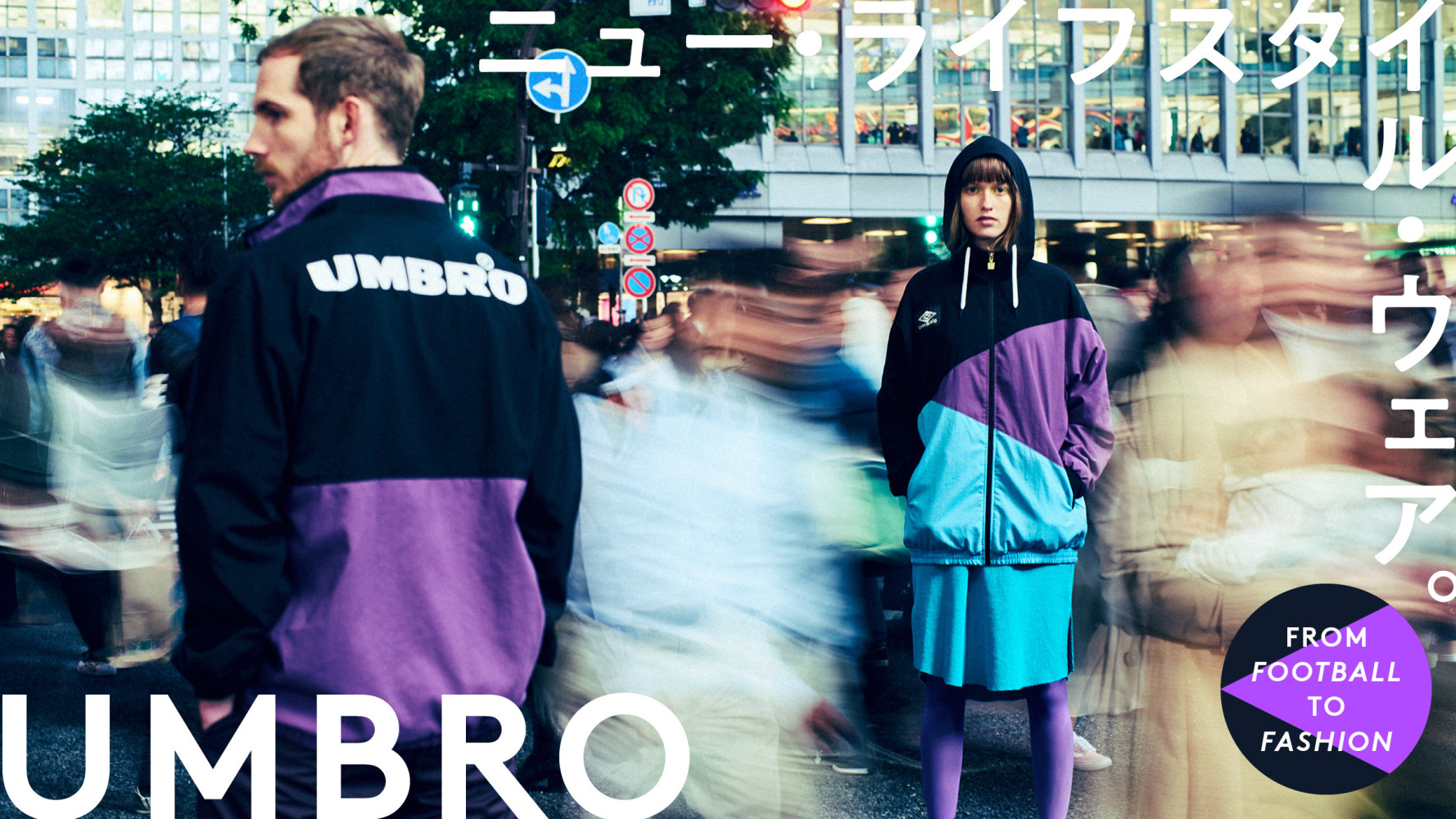 VANYA DAKOVIC for UMBRO Campaign, Japan 2019