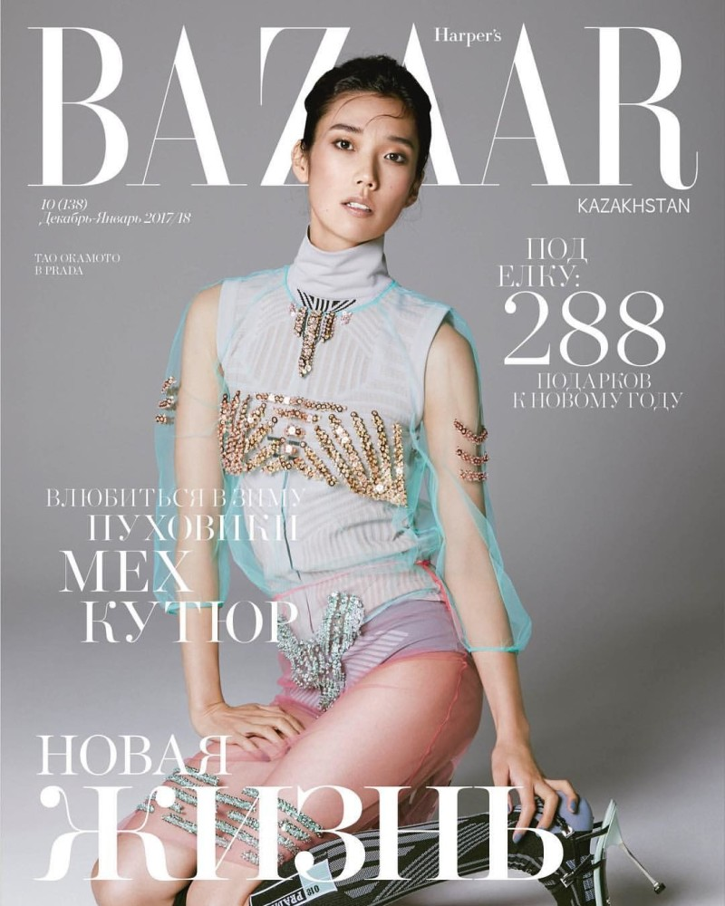 TAO OKAMOTO FOR HARPERS BAZAAR KAZAKHSTAN JANUARY 2018