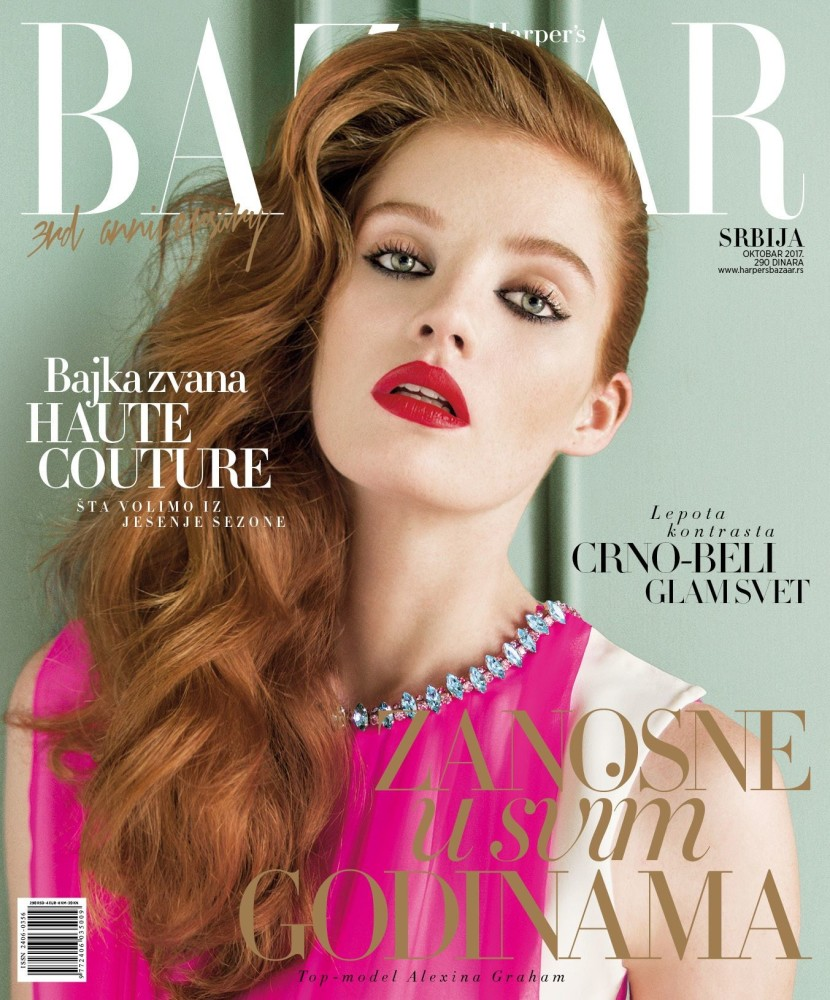 ALEXINA GRAHAM FOR HARPERS BAZAAR SERBIA OCTOBER 2017