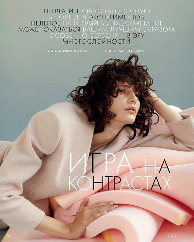 MARIIA ZUBTSOVA FOR