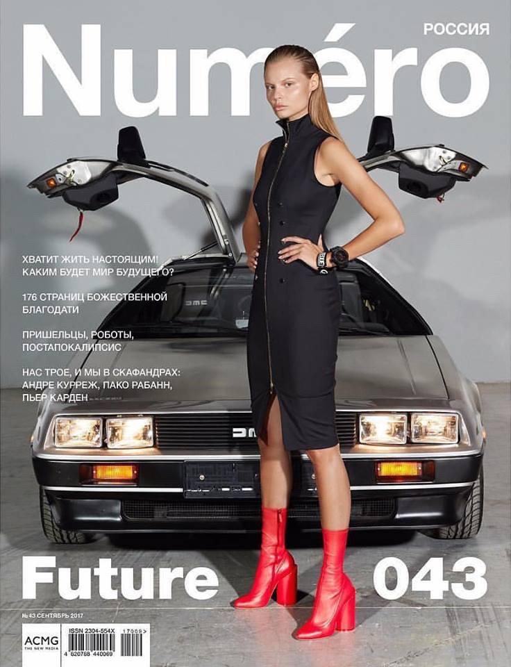 MAGDALENA FRACKOWIAK FOR NUMERO RUSSIA SEPTEMBER 2017