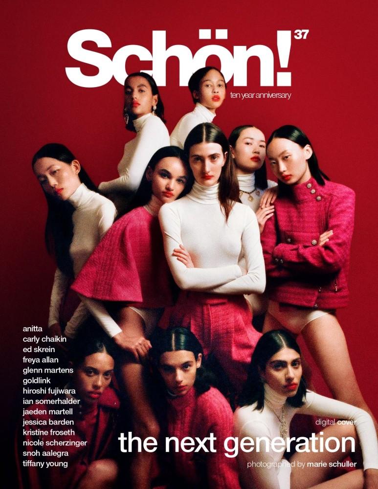 Gloria for Schön Magazine 37   The Anniversary Issue