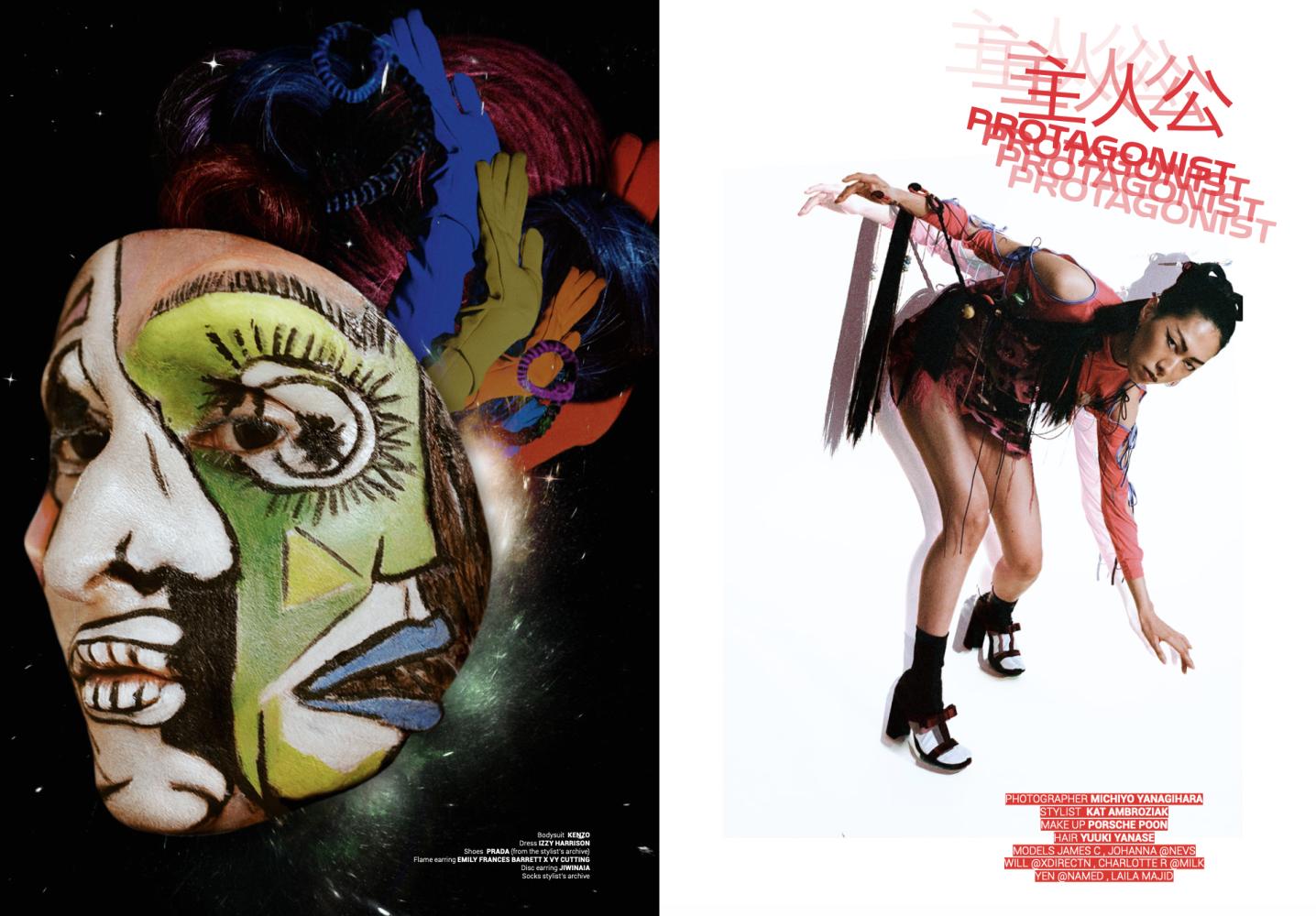 Yen For Kingkong Magazine