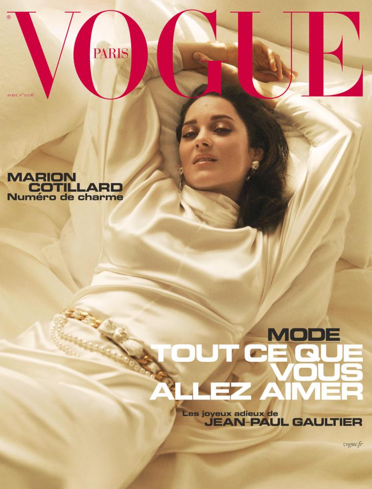 Vogue Paris: April Issue