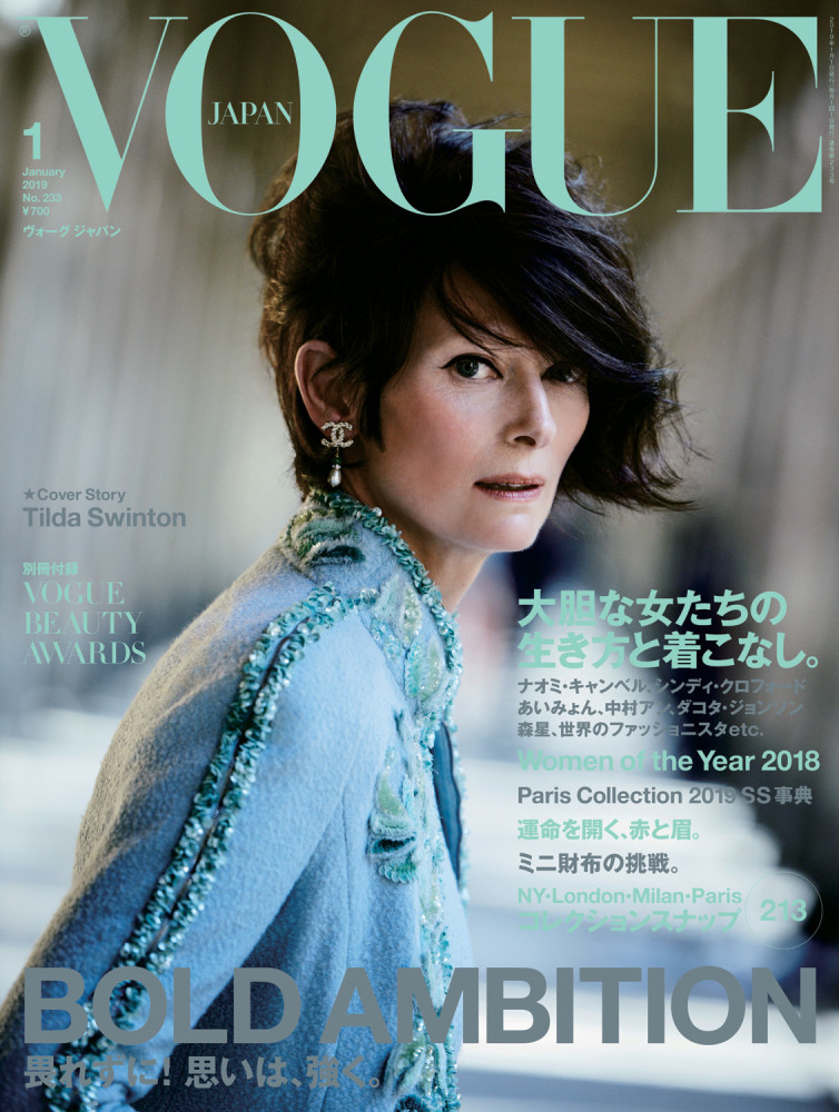 VOGUE JAPAN: JANUARY 2019
