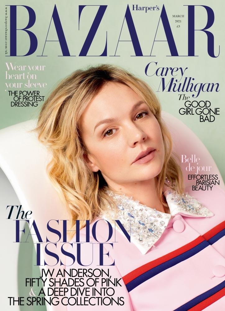 Harper's Bazaar: March 2021