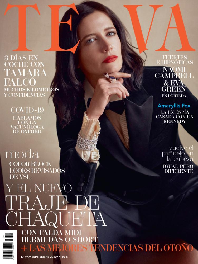 Telva Magazine: September Issue