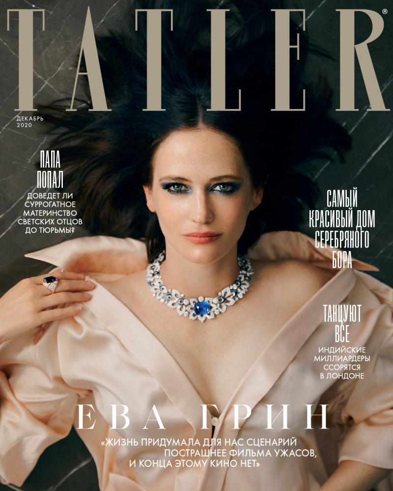 Tatler Russia: December 2020