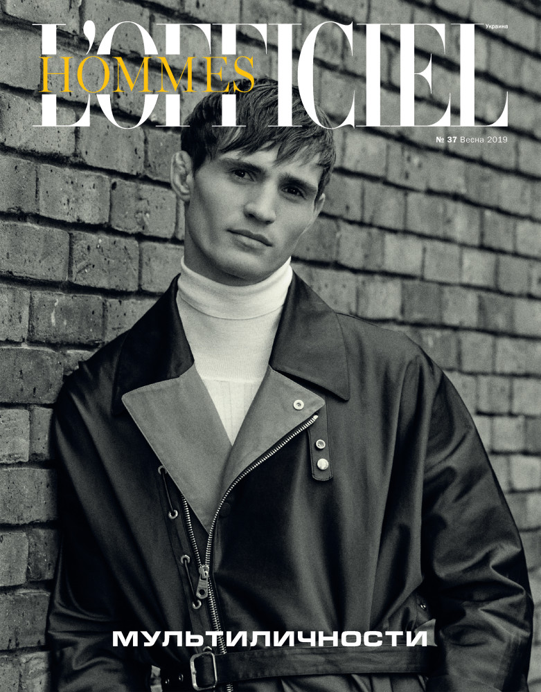 L'Officiel Homme Ukraine- Julian Schneyder