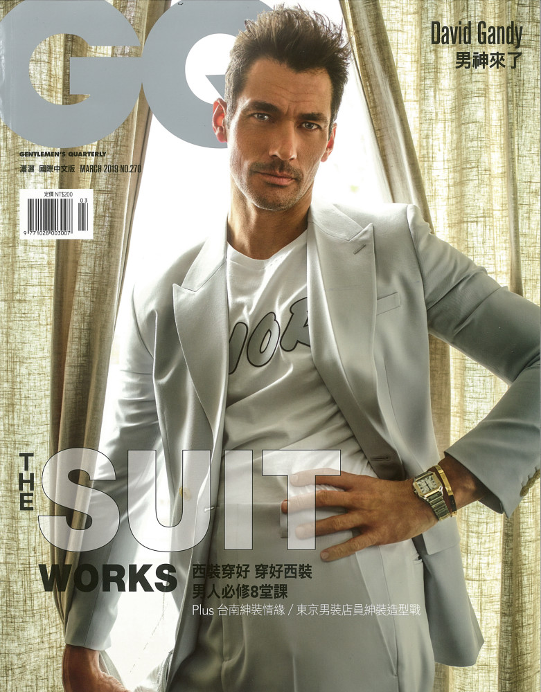 GQ Taiwan March 2019- David Gandy