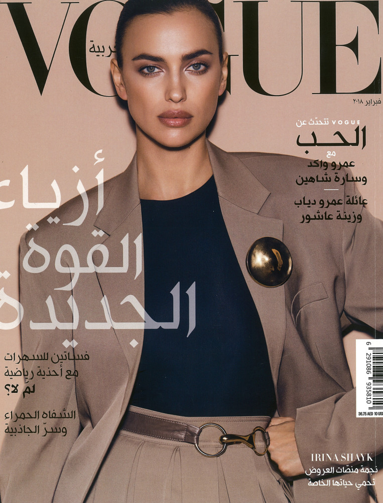 Vogue Arabia - Irina Shayk