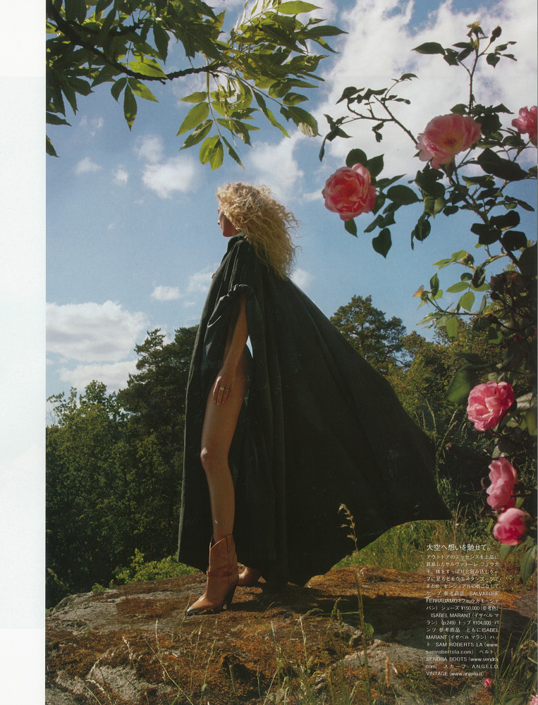Vogue Japan - Frederikke Sofie