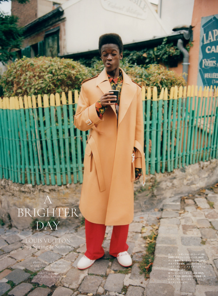 Yacine Keita for Brutus Magazine special Louis Vuitton