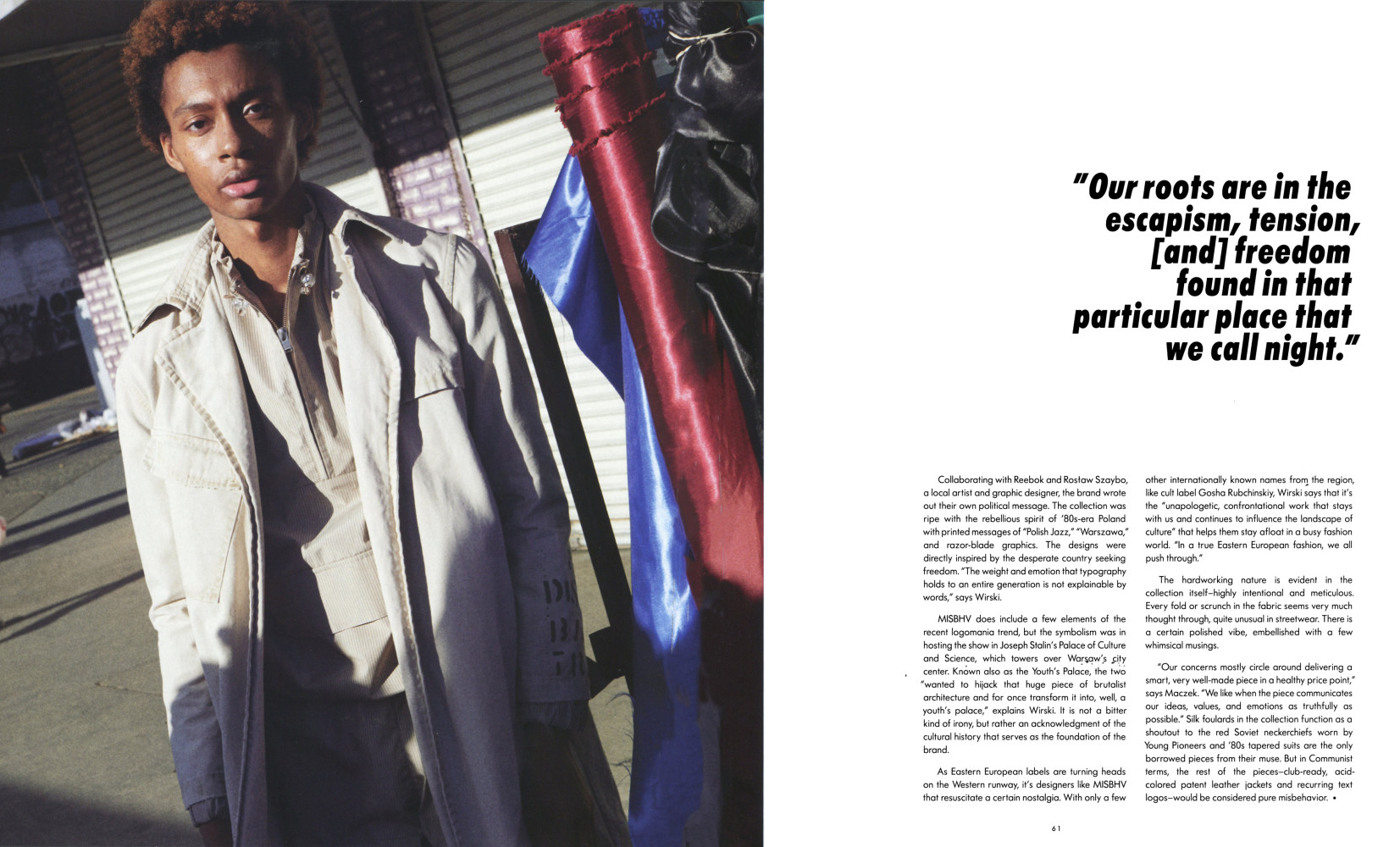 Devin Mingo for Essential Homme issue 49