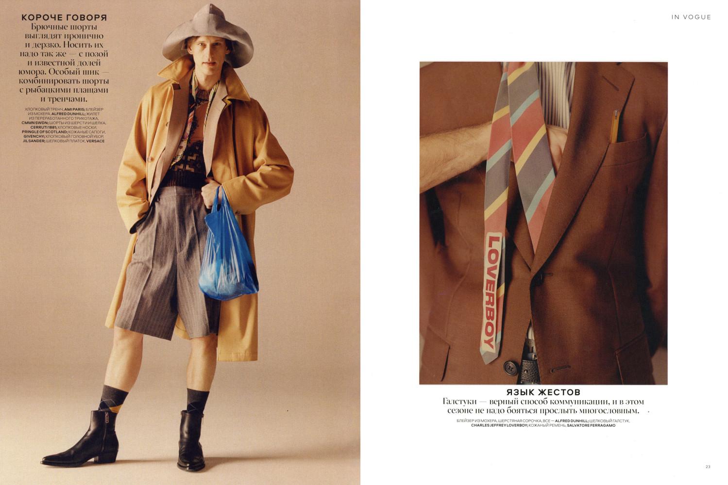 Rogier Bosschaart for Vogue Ukraine Man SS19