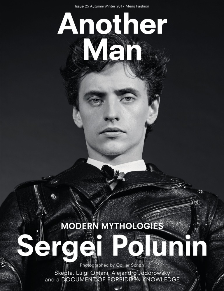 Sergei Polunin : Another Man