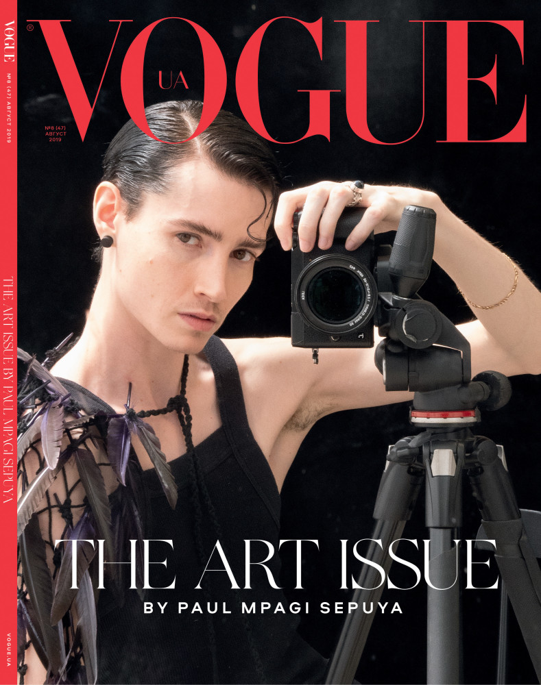 KROW KIAN : VOGUE UKRAINE